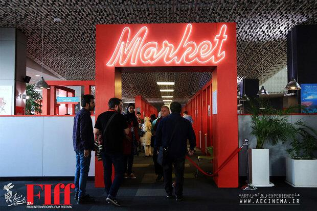 New intersections of technology at 2019 FIFF Film Market