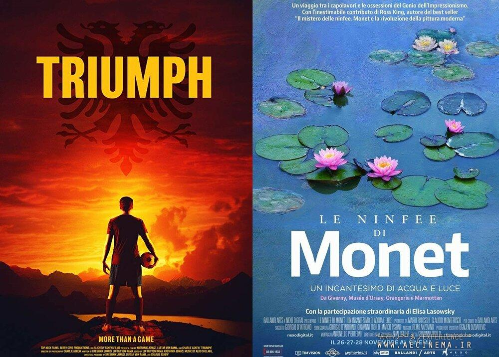 """""""Triumph"""", """"Water Lilies of Monet"""" picked for Fajr Docs in Focus"""