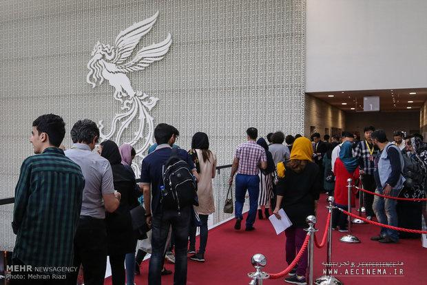 Tehran aims to introduce FIFF as cultural-tourism event