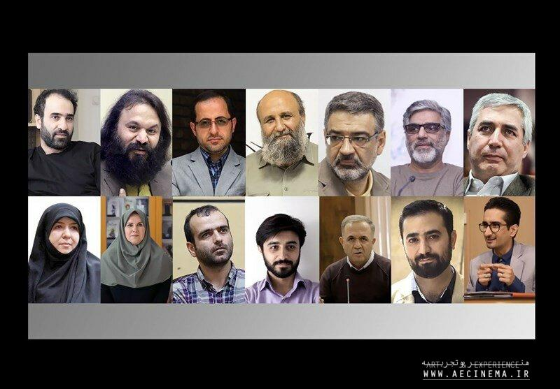 Nominees for Islamic Revolution Artist of the Year announced