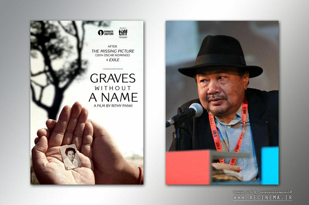 """Fajr picks Rithy Panh's """"Graves Without a Name"""" for Special Screenings"""