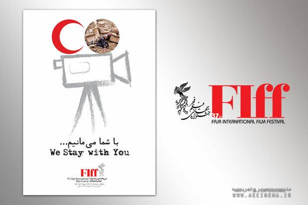 Fajr Intl. Filmfest. to donate all proceeds to flood-hit areas
