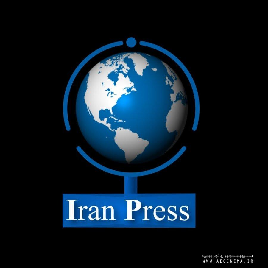 Iran launches video news agency