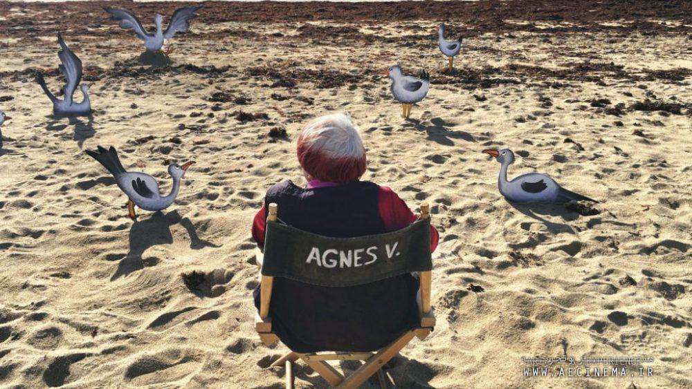 Celebrating the Life and Career of Visionary French Director Agnès Varda