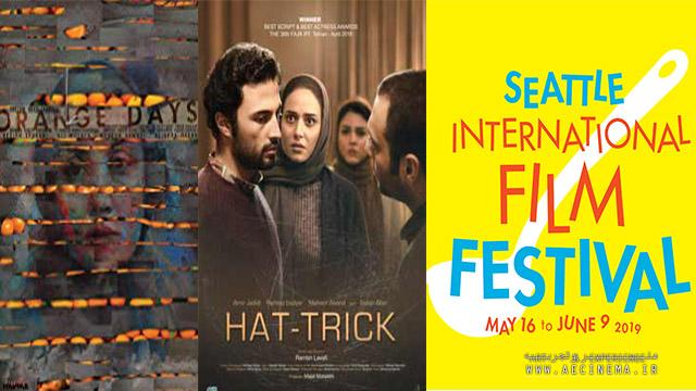 US festival to host Iranian features