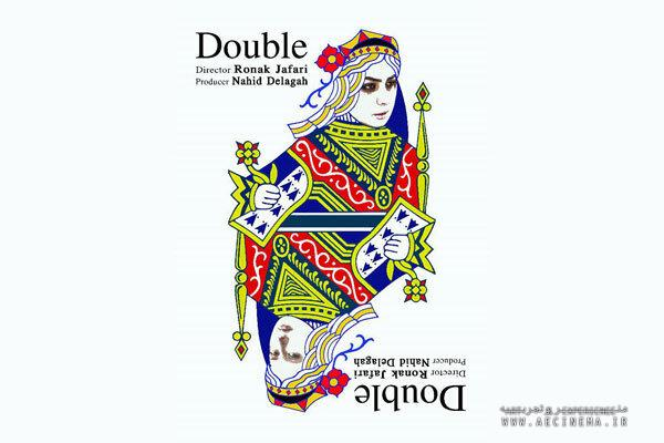 'Double' to vie at CoSM Women's Visionary Film Festival
