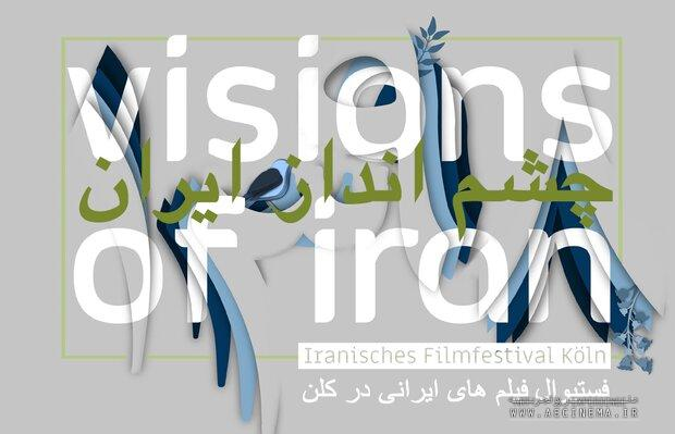 Iranian Film Festival Cologne to kick off May 30