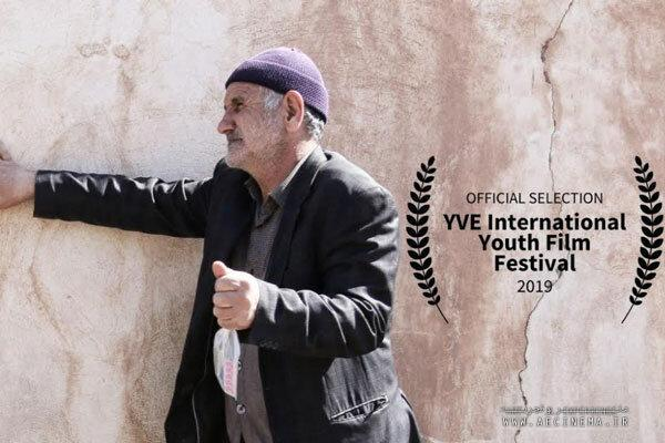 'It Rains for You' goes to China's YVE Filmfest.