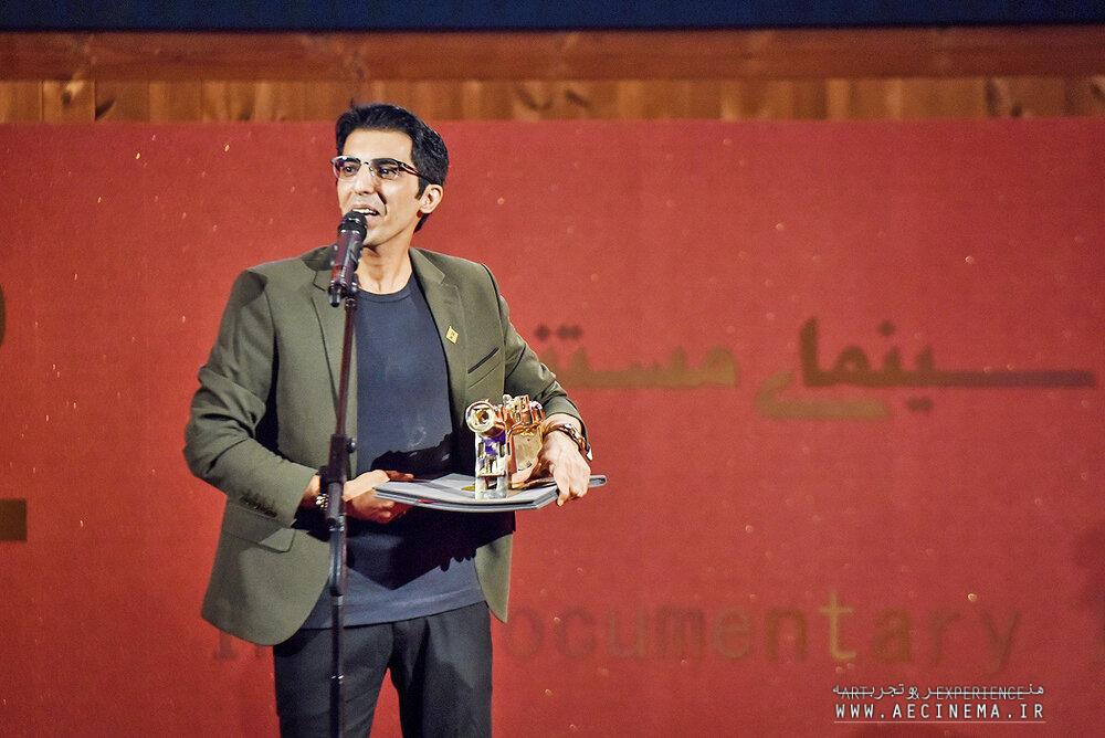 """""""A House for You"""" named best doc at Iran Cinema Celebration"""