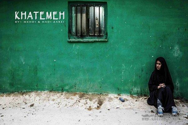 'Khatemeh' goes to Florence Film Awards in Italy