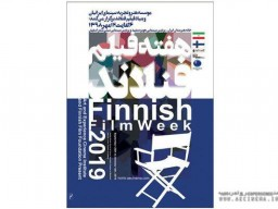 Iran to host first ever Finnish Film Week