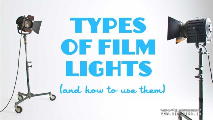 Types of Film Lights (and How to Use Them)
