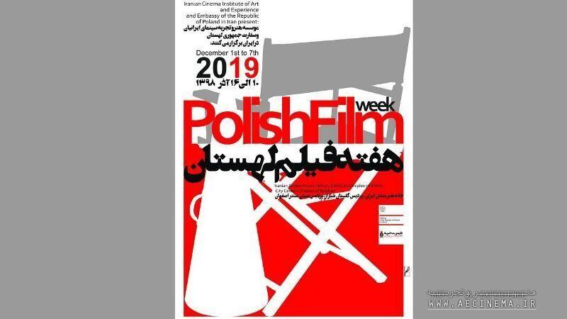 Iranian cities to host Polish Film Week
