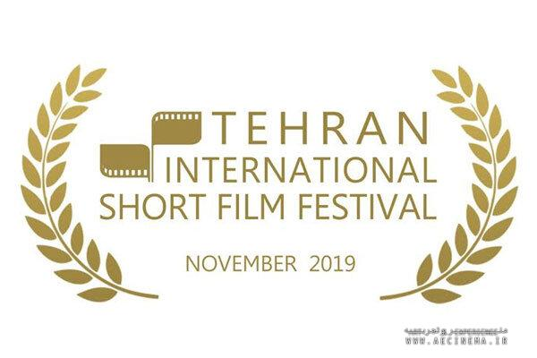 140 films from 25 countries taking part at 36th Tehran short filmfest.