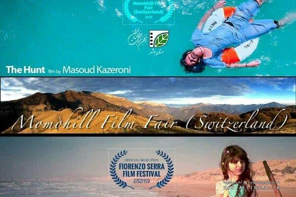 Two Iranian titles go to intl. filmfests. in Italy, Switzerland