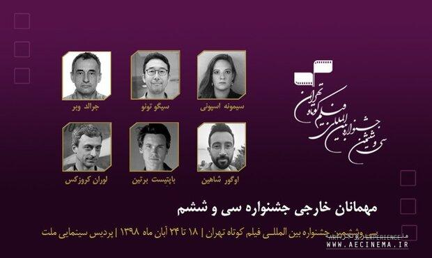 36th Tehran Short Filmfest. welcomes six foreign guests