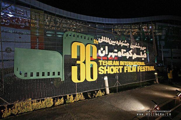 36th Tehran Intl. Short Filmfest. names winners