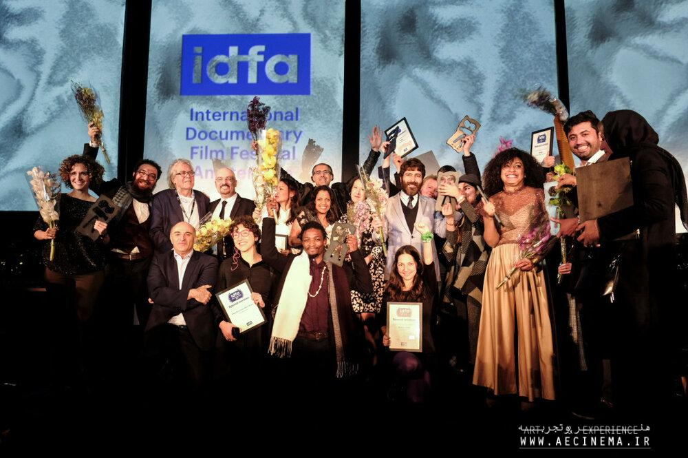 IDFA honors Iranian documentary cinema with three awards