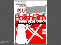 Isfahan to host Poland film week