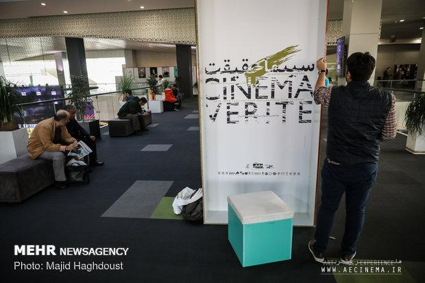 Iran's Cinema Vérité names films in various intl. sections