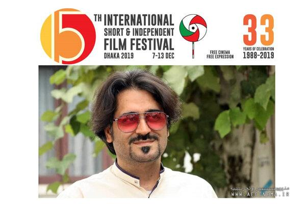 Iranian filmmaker joins juries at 15th ISIFF in Bangladesh