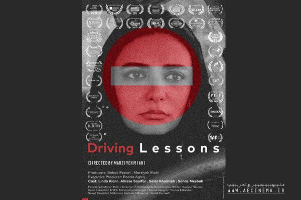 Iranian short 'Driving Lessons' eligible for Oscar consideration