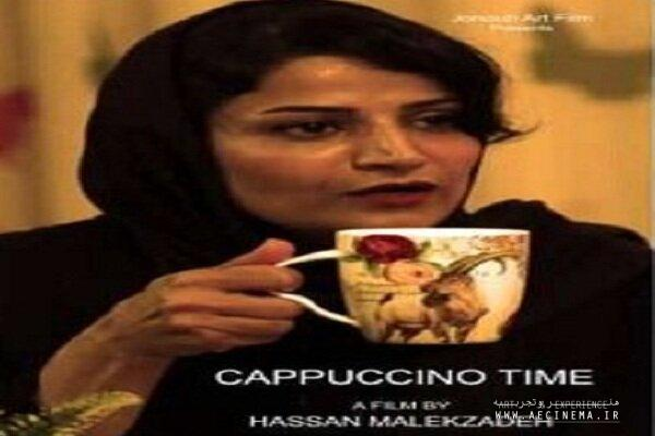 'Cappuccino Time' goes to Fiorenzo Serra filmfests.