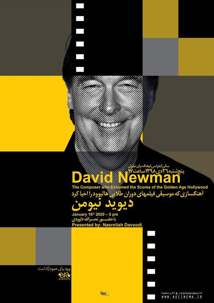 Niavaran center to review film scores by David Newman