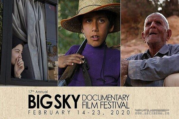 Three Iranian docs to go on screen at US' Big Sky filmfest.