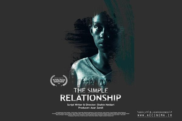 'The Simple Relationship' goes to BeBop Channel Content fest. in US