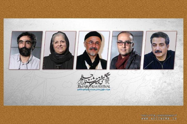 Fajr Film Festival announces jury