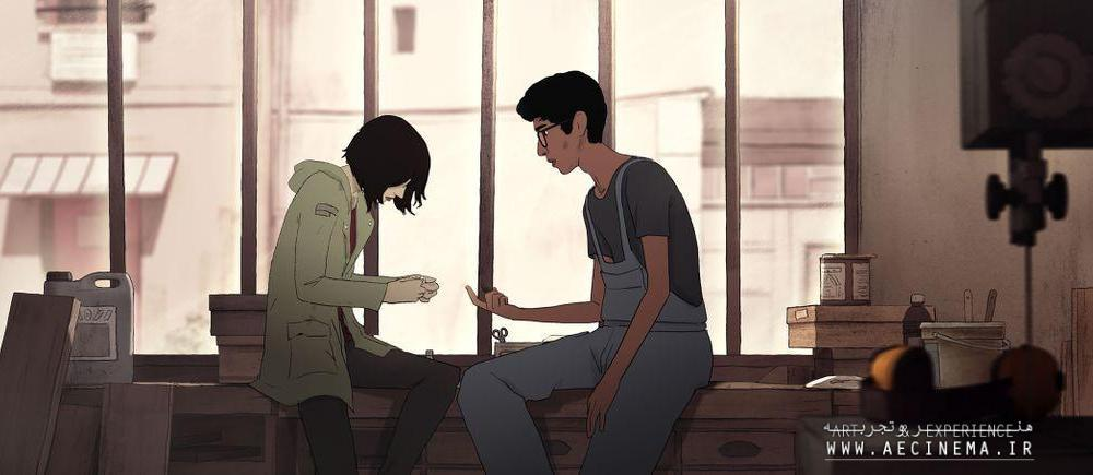 'I Lost My Body' Wins Grand Prize at Animation Is Film Festival