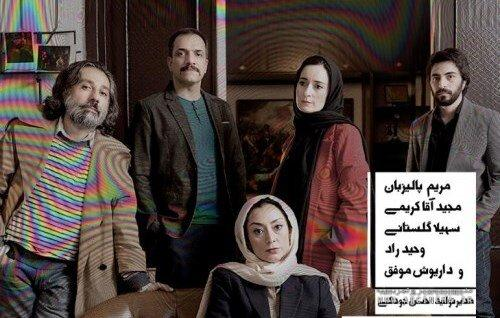 """Director Pegah Tabasinejad shares """"A Doll's House"""" with theatergoers in Tehran"""