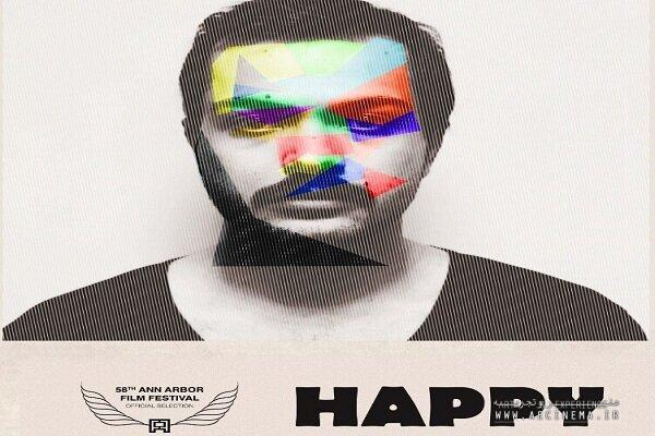 'Happy' to go on screen at Ann Arbor Filmfest. in US