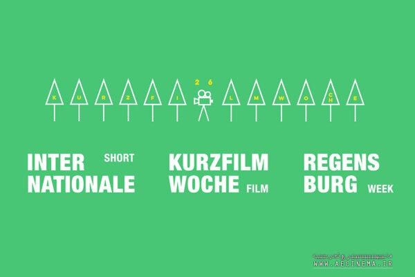 'Driving Lessons', 'Pedovore' go to Short Film Week Regensburg