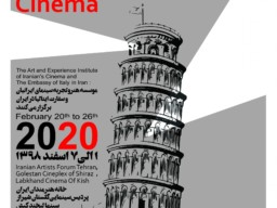 Italian Film Week program has been postponed to another time