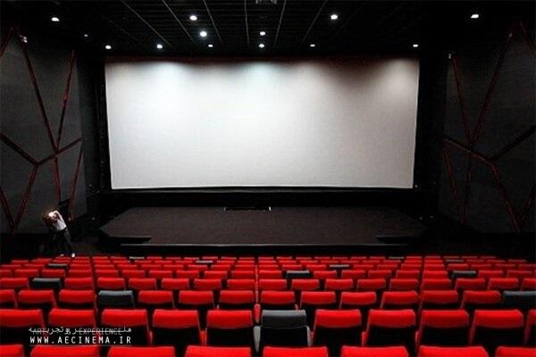 The country's cinema halls were closed by the end of the week because of Corona virus