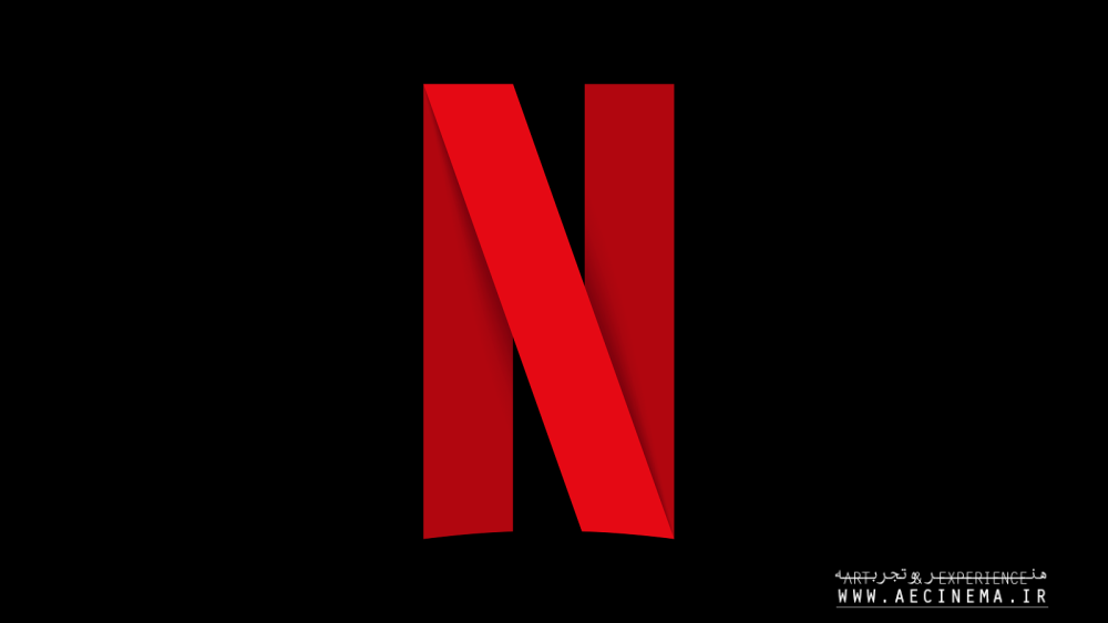 Netflix Launches Top 10 Daily Rankings of Most Popular Titles by Country