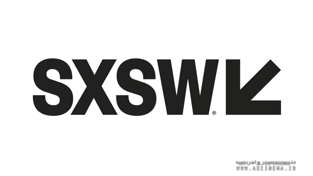 Trent Reznor, Janelle Monae, Judd Apatow, Many More Join SXSW Keynote and Speaker Lineup