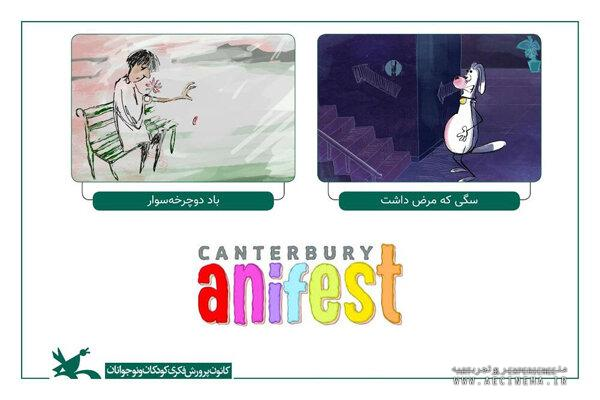 Two Iranian animations to vie at Canterbury Anifest in UK