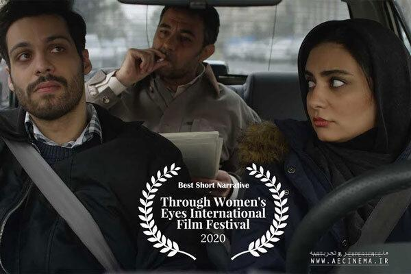 'Driving Lessons' wins at Through Women's Eyes filmfest.