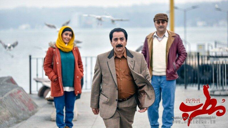 "Comedy film ""Motreb"" leads Iran's box office hits of the year"