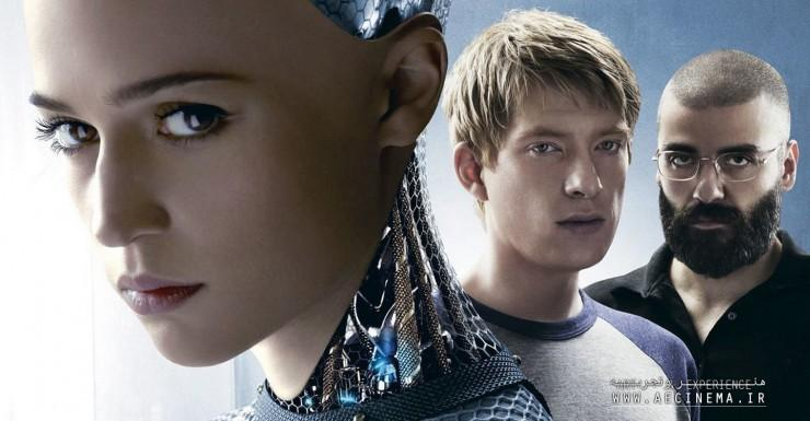 A24's New Movie Book Series Honoring 'Ex Machina,' 'Moonlight' Is the Best
