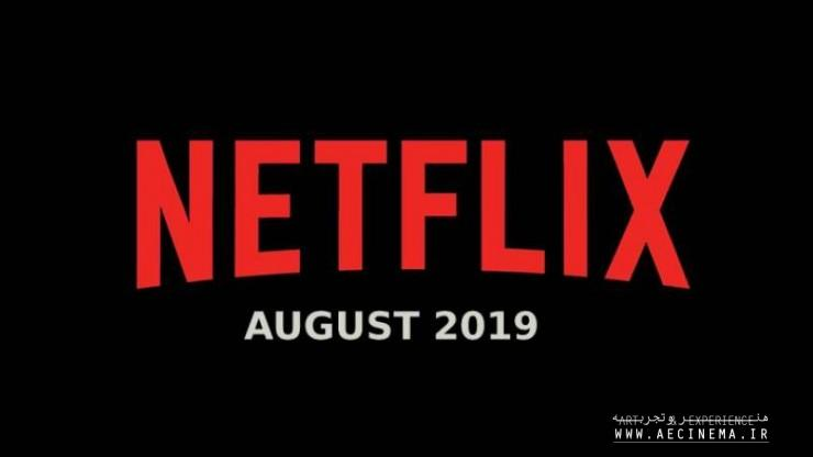 What's Coming to Netflix in August 2019?
