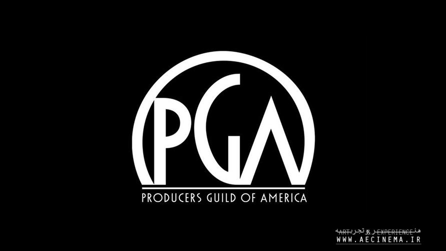 Producers Guild Postpones Produced By Conference Amid Coronavirus Crisis