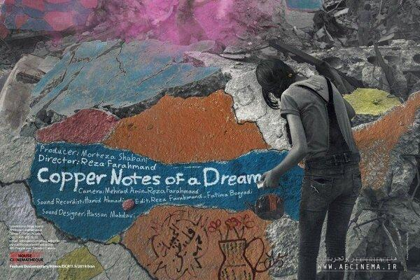 'Copper Notes of a Dream' picked winner at Doc. Filmfest. Munich
