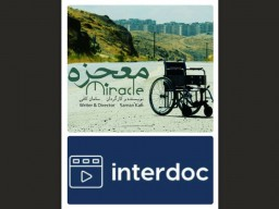 'Miracle' to vie at Russia's Interdoc filmfest.