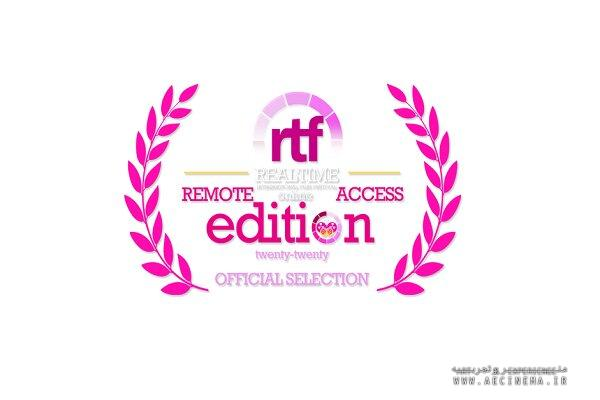 Nigeria's Realtime filmfest. to host 5 Iranian titles