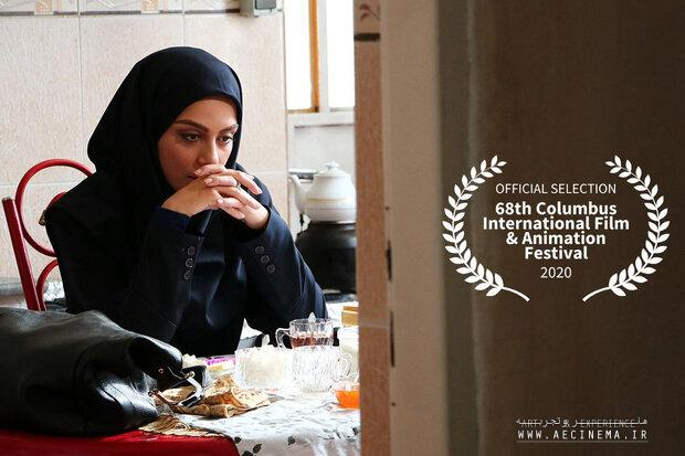 'Fourteenth Day' to go on screen in Columbus Intl. Filmfest.