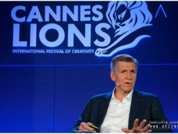 Cannes Lions Canceled for 2020